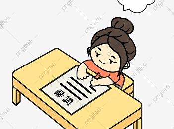 ตารางเรียน 27-28 เดือนมิถุนายน 2563