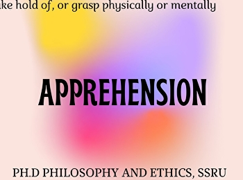 ความเข้าใจ (apprehension)