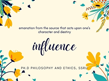 อิทธิพล (influence)