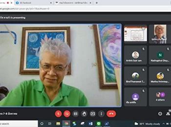 บรรยากาศการเรียนการสอนออนไลน์วันที่ 8 สิงหาคม 2564 วิชาตรรกศึกษา โดย ดร.รวิช ตาแก้ว