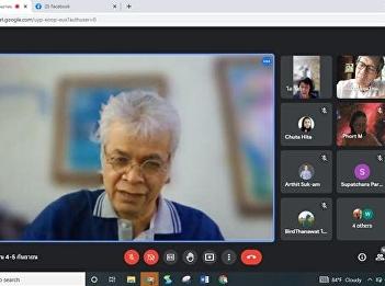 บรรยากาศการเรียนการสอนออนไลน์วันที่ 5 กันยายน 2564 วิชาตรรกศึกษา โดย ดร.รวิช ตาแก้ว